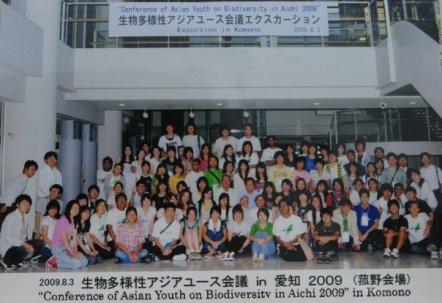 AYCB 2009