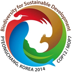 COP12 Logo