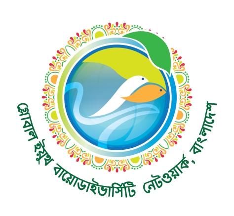 Logo_GYBN_Bangladesh_Ball_High